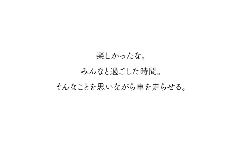 J-DAY10-文26.jpg