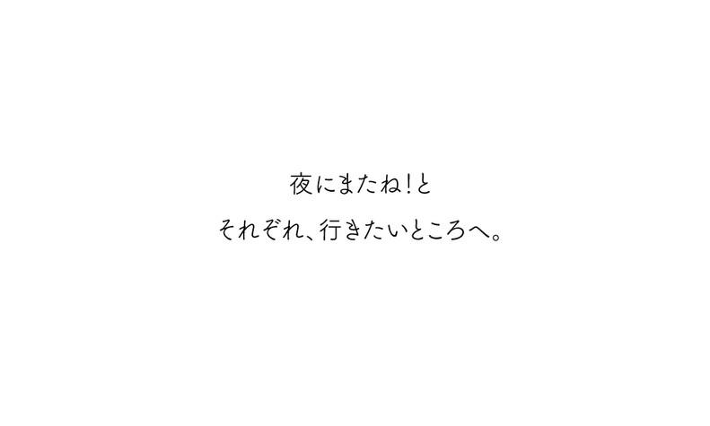 M-DAY10-文04.jpg