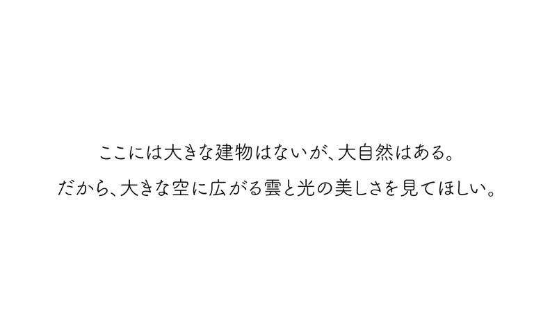 J-DAY7-文08.jpg