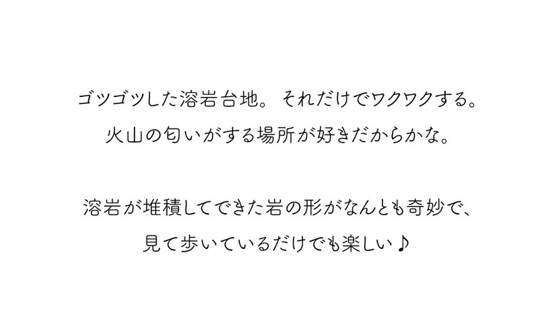 J-DAY5-文05.jpg