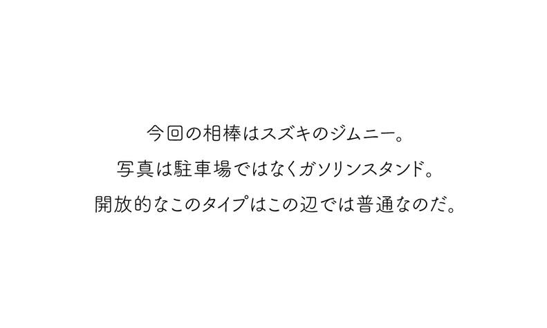J-DAY7-文06.jpg