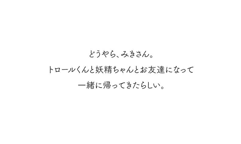 J-DAY10-文23.jpg
