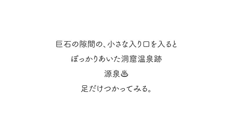 M-DAY7-文02.jpg