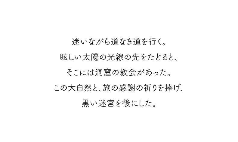 M-DAY7-文16.jpg