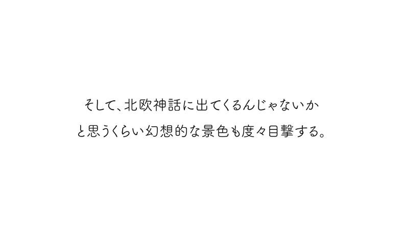 J-DAY7-文10.jpg