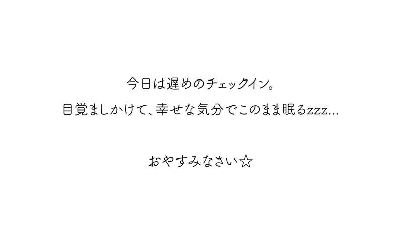 J-DAY10-文27.jpg