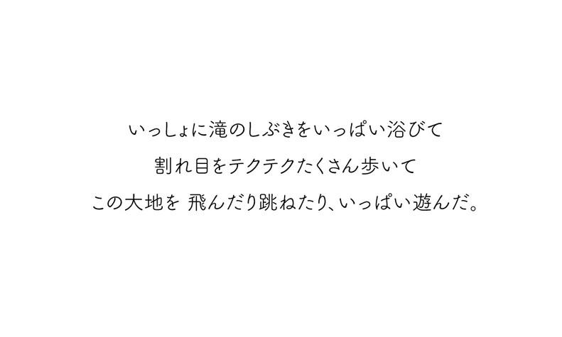 M-DAY10-文10.jpg