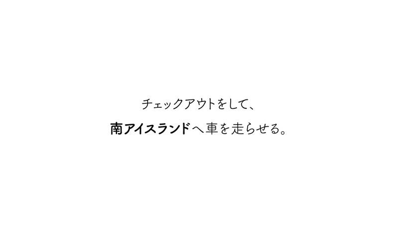 J-DAY7-文04.jpg