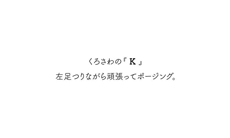 J-DAY5-文08-2.jpg