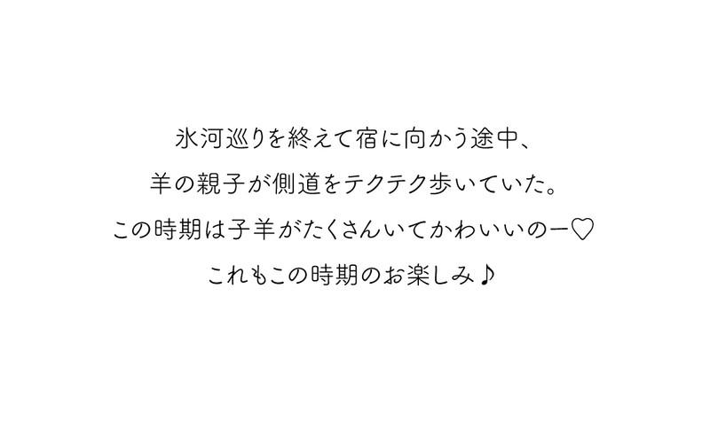 J-DAY7-文19.jpg