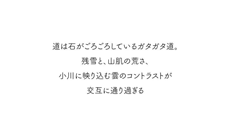 M-DAY5-文11.jpg