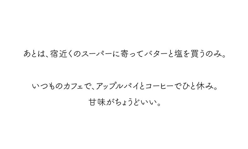 J-DAY10-文20.jpg