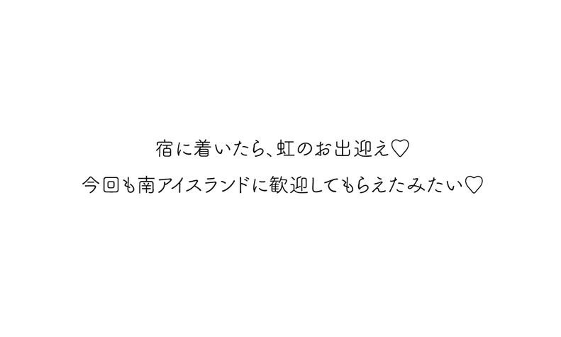 J-DAY7-文20.jpg