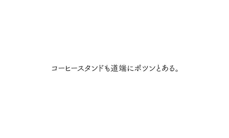 J-DAY7-文07.jpg