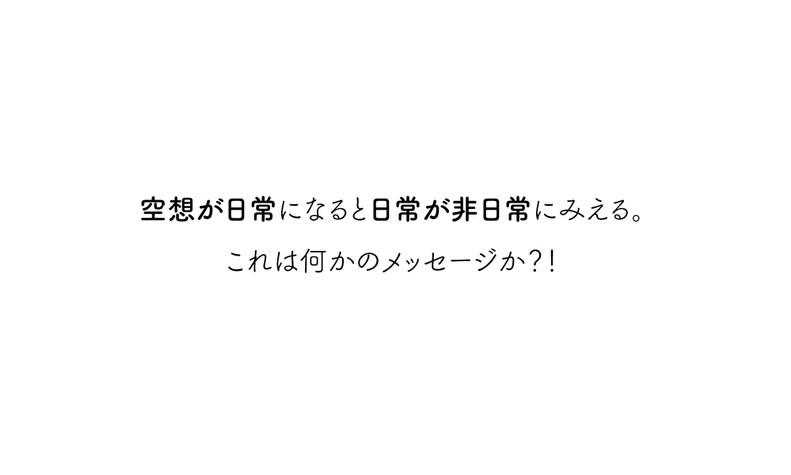 J-DAY5-文16.jpg