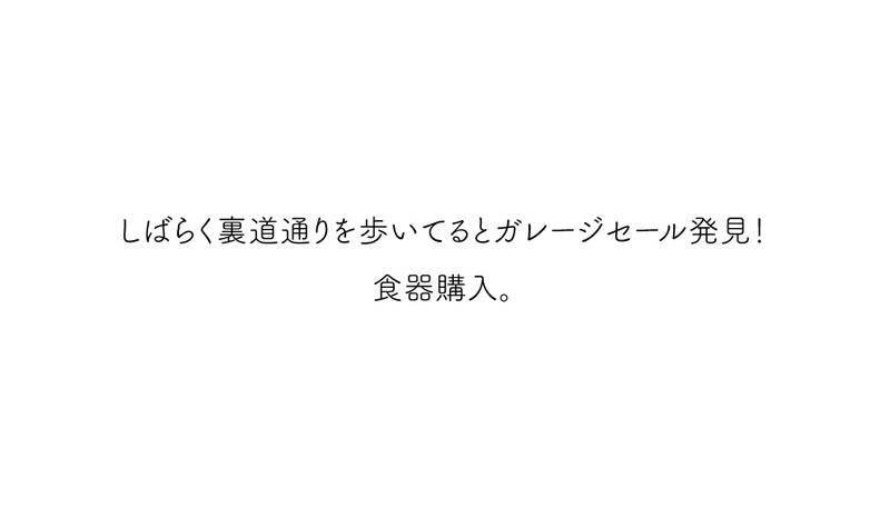 J-DAY10-文19.jpg