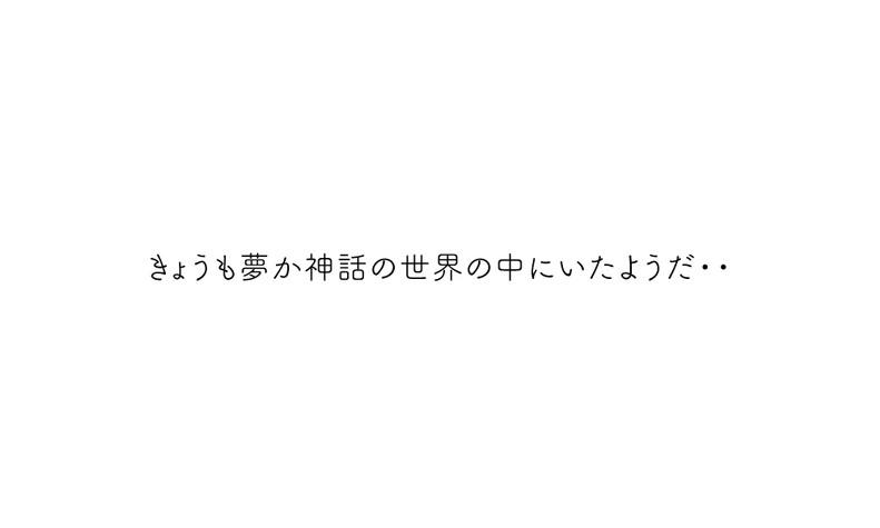 M-DAY7-文21.jpg