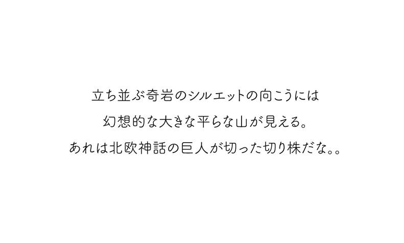 M-DAY7-文13.jpg