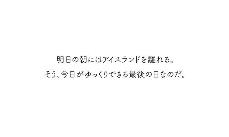J-DAY10-文05.jpg