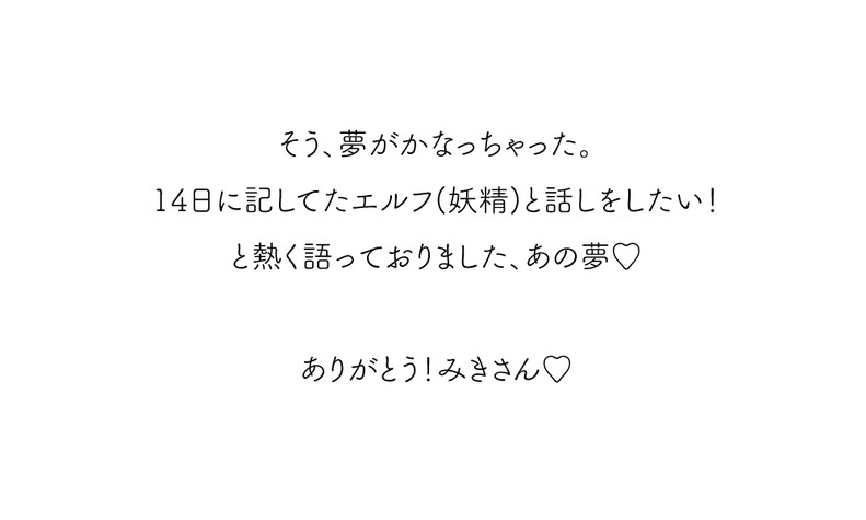 J-DAY10-文25.jpg