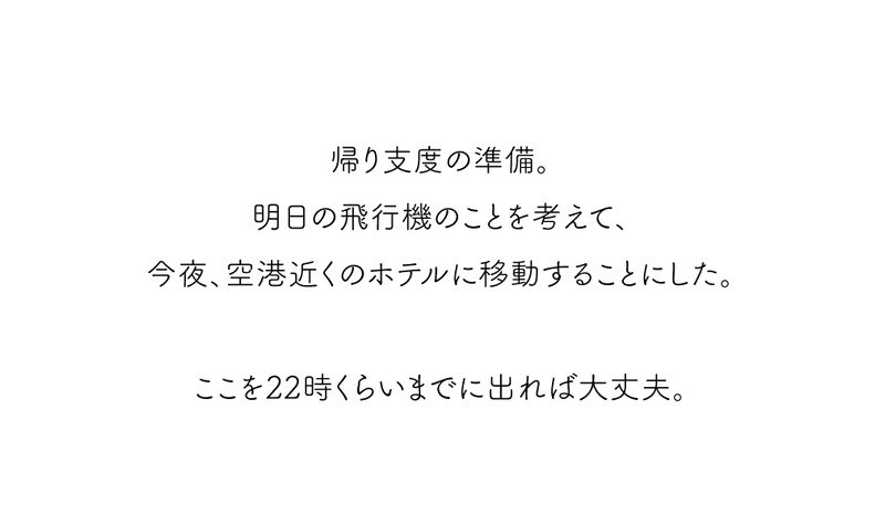 J-DAY10-文21-2.jpg