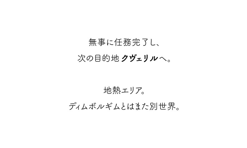 J-DAY5-文08.jpg