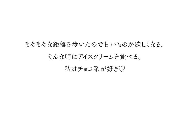 J-DAY10-文12.jpg