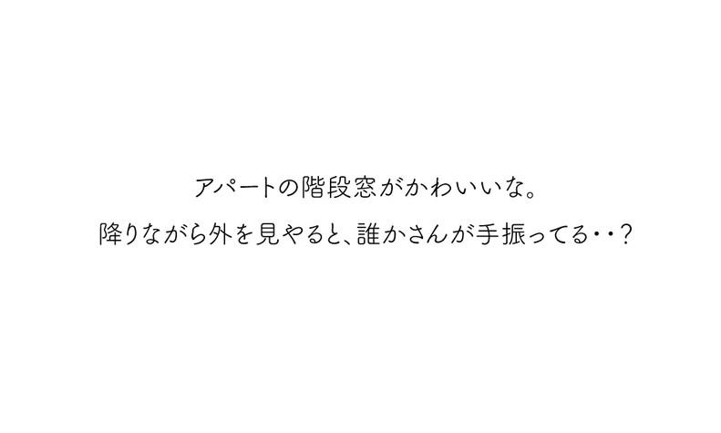 M-DAY10-文05.jpg
