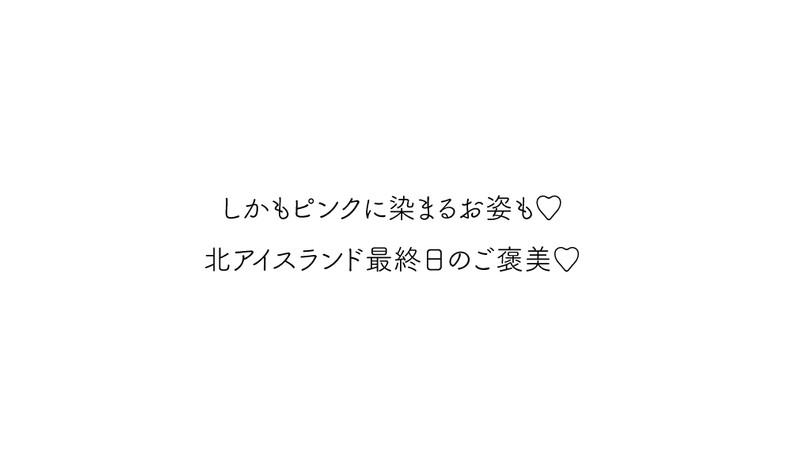 J-DAY5-文14.jpg