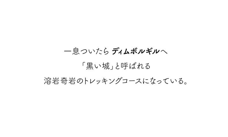 M-DAY7-文12.jpg