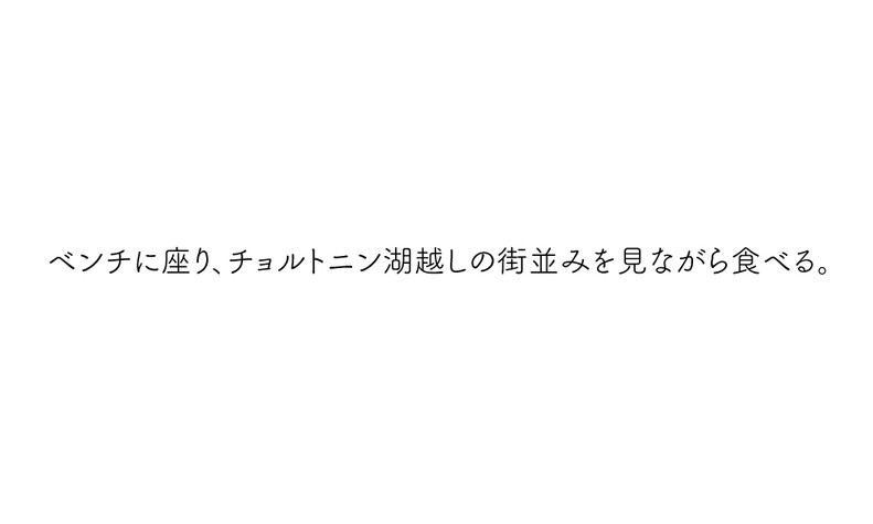 J-DAY10-文13.jpg