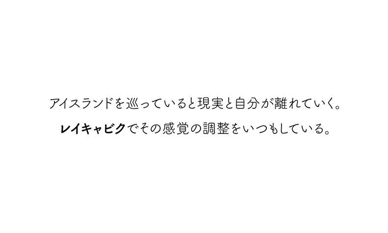 J-DAY10-文07.jpg