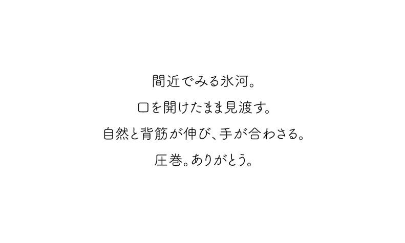 J-DAY7-文18.jpg