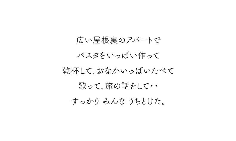 M-DAY10-文13.jpg