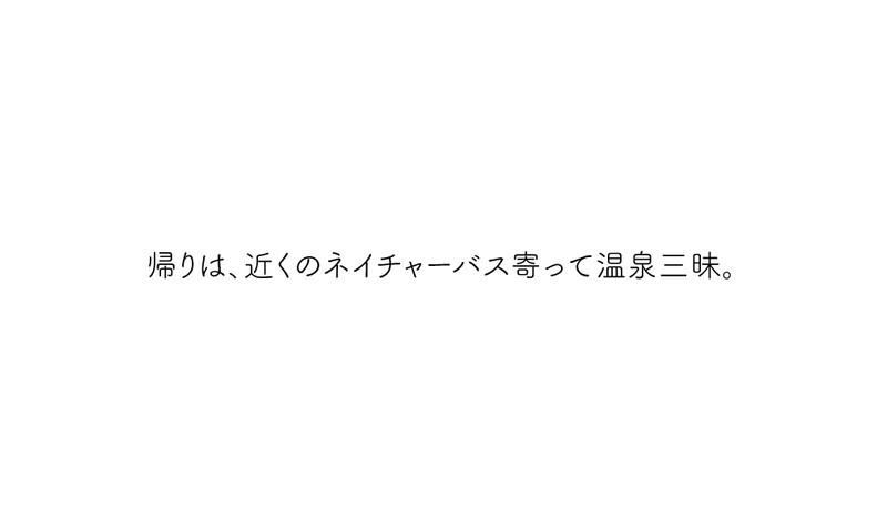 J-DAY5-文10-2.jpg