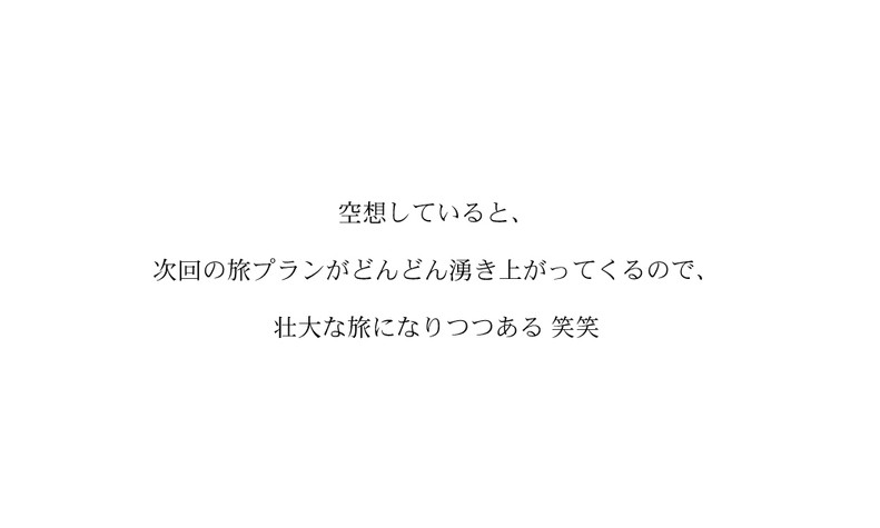J-DAY7-文23.jpg