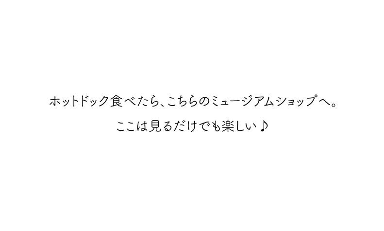 J-DAY10-文18.jpg