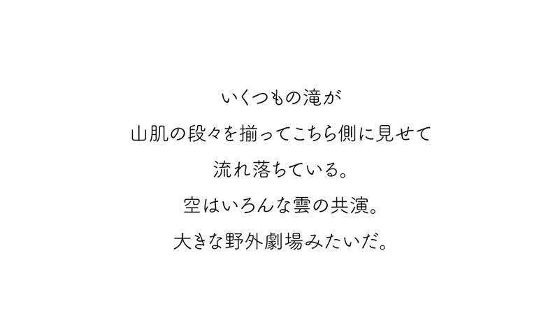 M-DAY5-文12.jpg