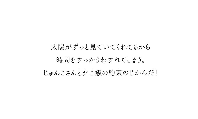 M-DAY10-文11.jpg