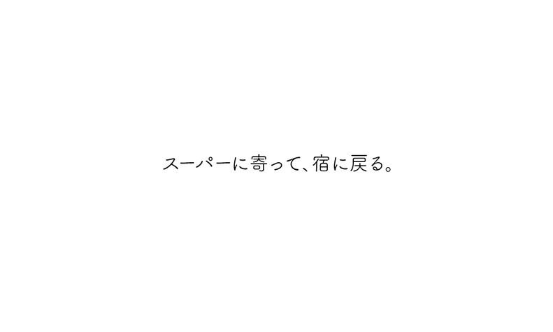 J-DAY10-文21.jpg