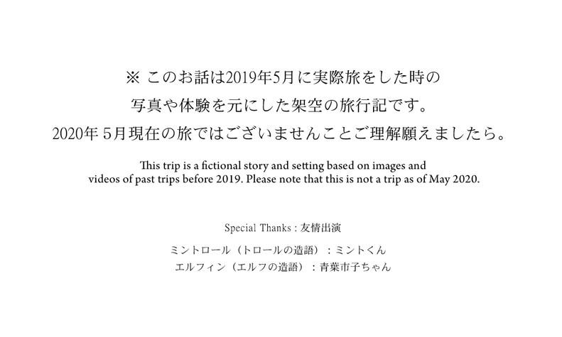 M-DAY10-文18.jpg