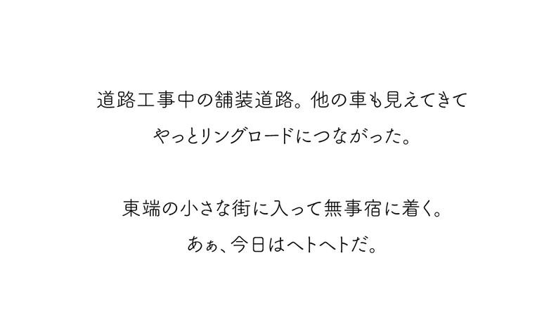 M-DAY5-文13.jpg