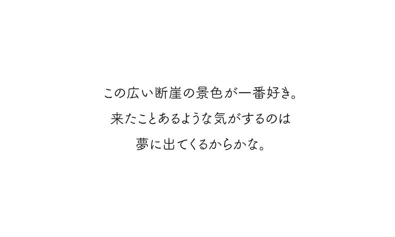 M-DAY10-文02.jpg