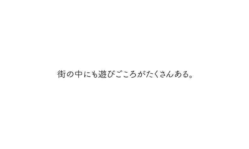 J-DAY10-文14.jpg