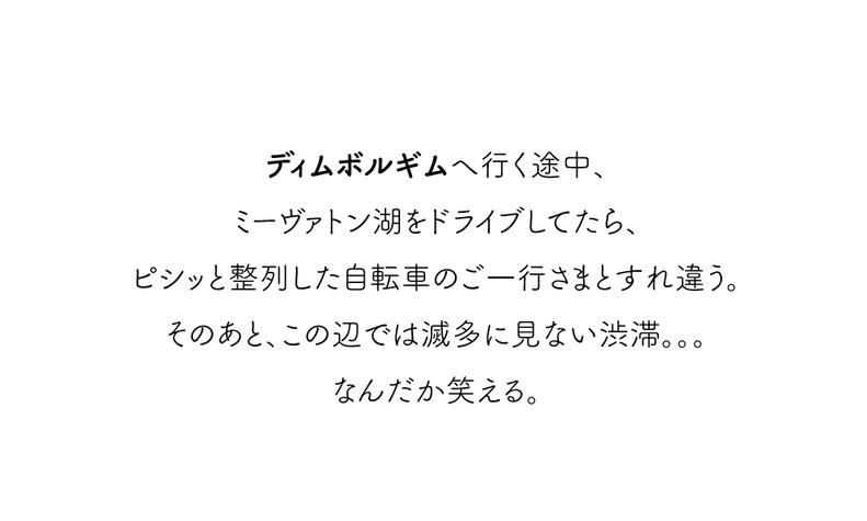 J-DAY5-文04-2.jpg