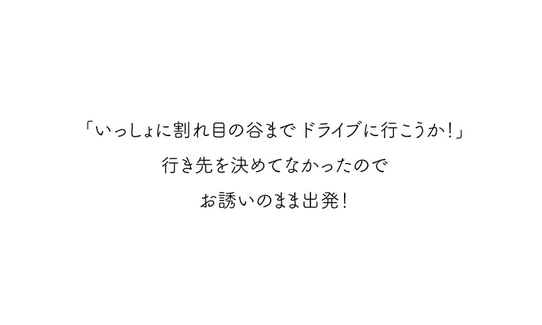 M-DAY10-文06.jpg
