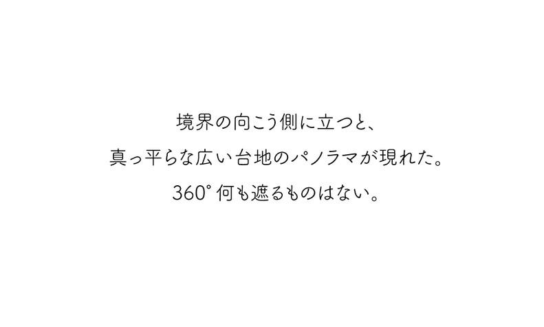 M-DAY7-文07.jpg