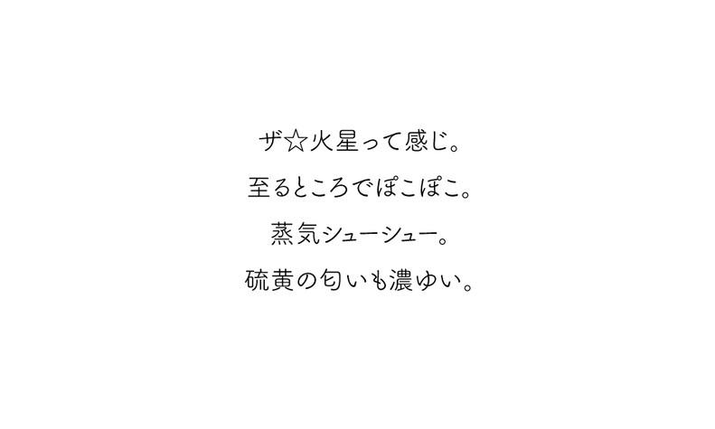 J-DAY5-文09.jpg