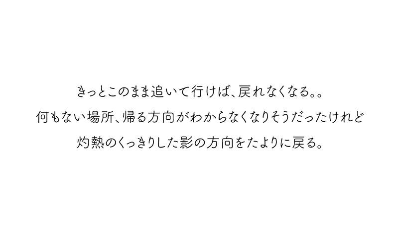 M-DAY7-文09.jpg