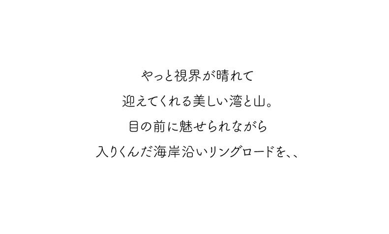 M-DAY5-文09.jpg